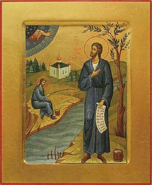 jesus fishing. saint fishing with Jesus