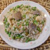 Rice - Un-Fried with Daikon, Oyster Mushrooms, Onions and Peas